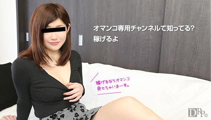 10musume 092016_01 巨乳素人むすめとお部屋でハメ撮り[人妻AV无码]海报剧照