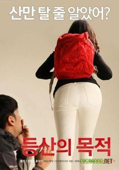 上上的男女[韩国三级片]海报剧照