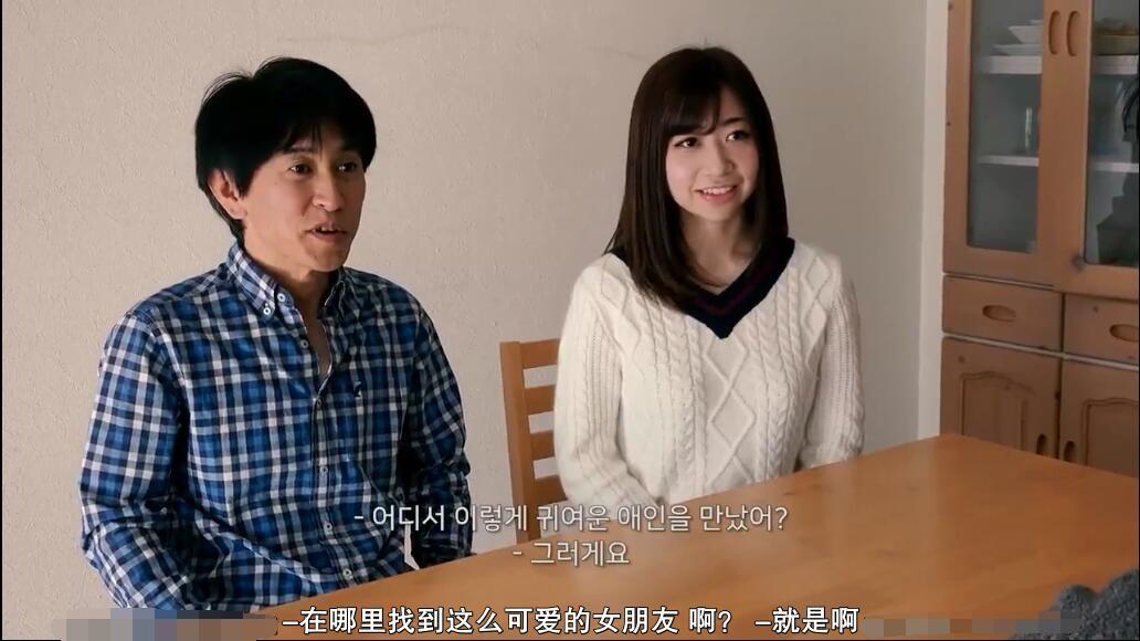 漂亮的儿媳[日本三级片]
