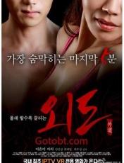 Afree女的兼职[韩国三级片]海报剧照