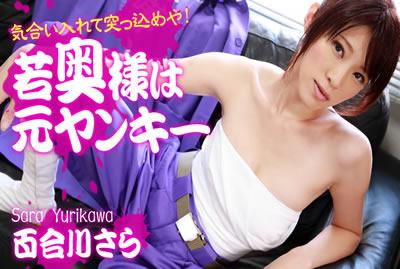 【HEYZO-0682】 年轻的妻子海报剧照