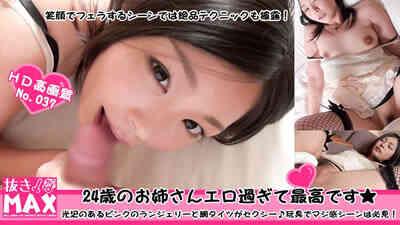 nukimax037阴道射精[无码中文av]