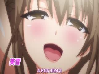 [せるふぃっしゅ]レイプ合法化っ!!! act.2 わたしたち幸せです…ご主人様っ[x264 PSP AAC][动漫视频]