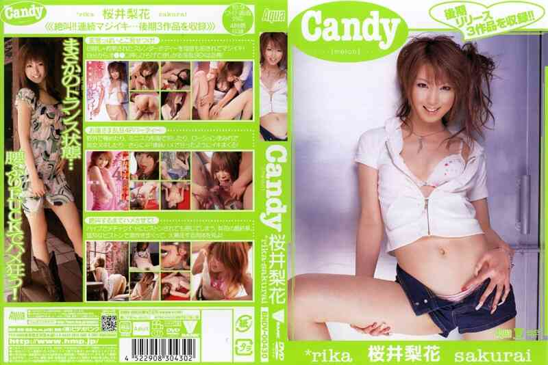 BNDV-00430 Candy [melon] 桜井梨花[亚洲情色]