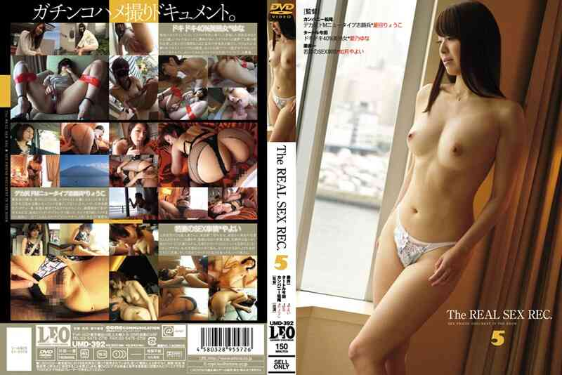 125ud00574r The REAL SEX REC.5[亚洲情色]