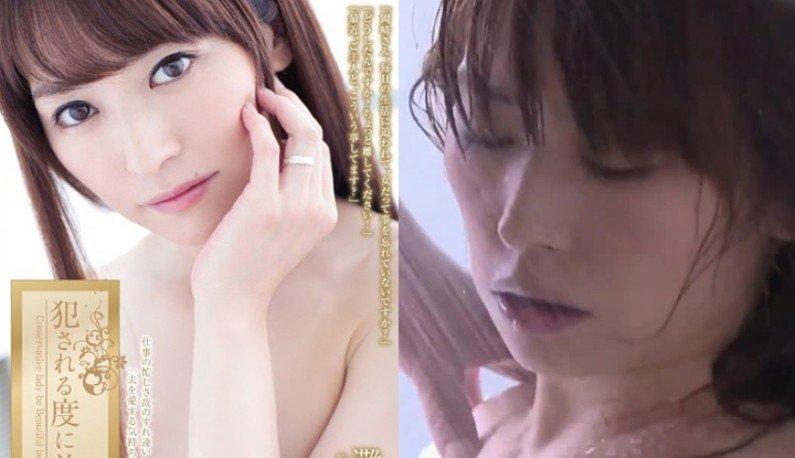 [日本] 滩纯破坏版AV!!越干越美丽!! (ADN-081)海报剧照