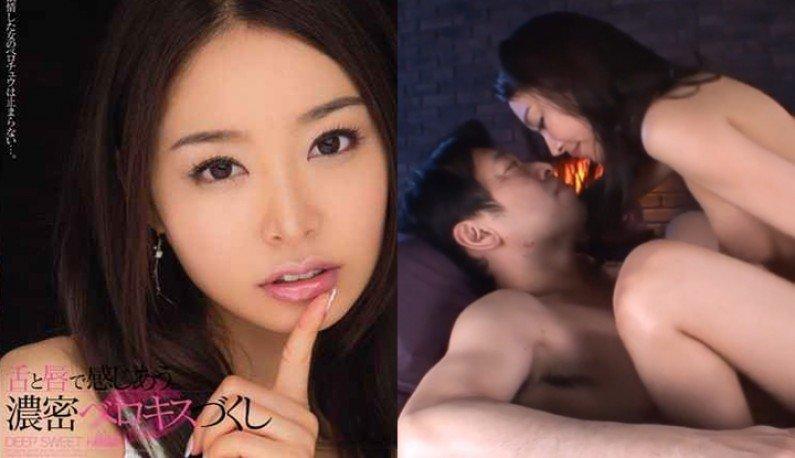 [日本] 夏目彩春破坏版AV!!丰唇Kiss~就是要吻遍你全身~ (MIDE-010)海报剧照