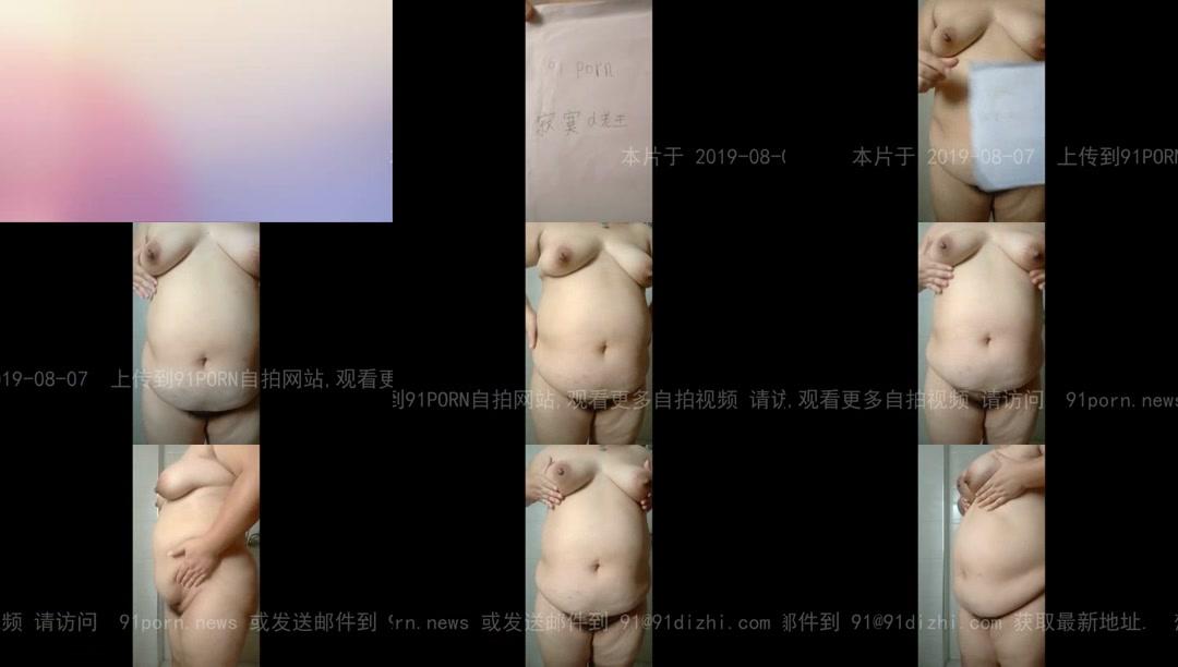 50岁巨乳广场舞阿姨情人(大奶肥熟女老女大妈偷情自拍)海报剧照