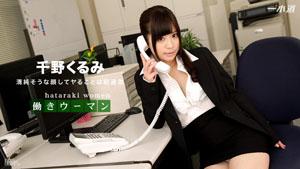 030417_493不熟练的职业女性,漂亮的办公室女士,在工作中被性交