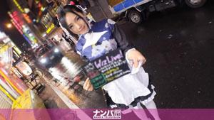 GANA-1710 Cosplay Cafe Nampa 37 Mei Mei 21岁Cosplay Cafe职员
