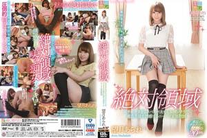 [中文字幕] KMHR-081 Arare Mochizuki绝对的膝盖高教员,用大腿和panchira诱骗处女的学生
