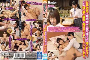 """[中文字幕] HUNTA-659多亏了在女子学校非常受欢迎的姐姐,我每天都和渴望这个姐姐的大三学生一起做些顽皮的事情。那个年轻女子学校的姐姐说她初中的""""姐姐"""" ..."""