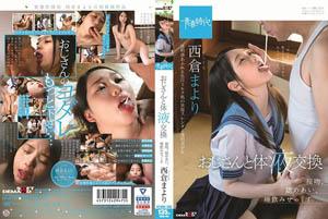 [中文字幕] SDAB-103西仓真织(Mayori Nishikura)与叔叔进行体液交换亲吻,舔,吐口交