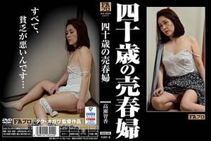 [中文字幕] HOKS-040四十岁的妓女高濑智香(Tomoka Takase)
