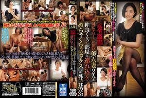 [中文字幕] CLUB-575完全偷窥狂我与两个住在同一间公寓的美丽妻子结交朋友,把他们带到房间并搞砸了性爱。第35章