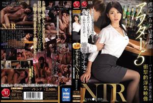 [中文字幕] JUY-996调酒师淹死妻子的NTR惊悚作弊录像5月NTR惊呆了Nao Jinguji