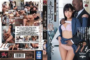 [中文字幕] DASD-574丈夫的丈夫着迷的已婚妇女。黑色发光的阴茎猛烈地跳动。已婚黑色NTR星野爱