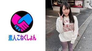 SRCN-052 [Love Hotel接待女孩]黑发萝莉一个可爱的女孩很as愧,但是努力工作来支持她的处女ED Ji-Po!彻底竖起吉宝赏性![Onasapo]