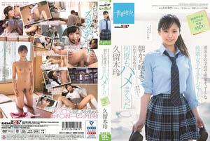 [中文字幕] SDAB-093早到深夜被很多次操弄的可爱的初中女经理,在假期期间在学校里表现不佳的黑木玲树(Rei Kuruki)