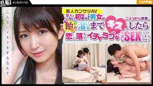 PIZ-001 大学生情侣监视项目彻底验证您是否只是一个吻就坠入爱河未来的女老师整洁的脸庞并摇动臀部