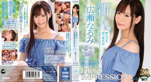 [中文字幕] IPX-408第一印象137缺口美少女AV用神的舌头亮相鸣濑广(Blu-ray Disc)
