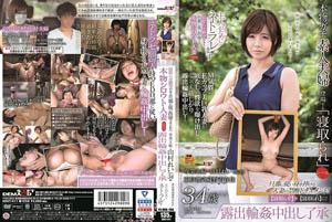 [中文字幕] SDNT-011根据渴望入睡的丈夫而露面的真正的业余已婚妇女9全职家庭主妇山村玲(化名)34岁,住在东京都武藏野市,得到了轮奸饼的批准Netorare为她的丈夫