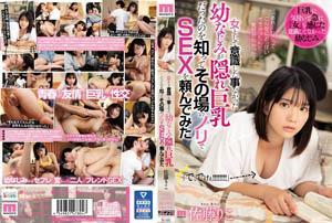 [中文字幕] MIAA-209我了解到我一个从小没有认识的小朋友是个隐藏的大山雀,当场要求佐藤莉子(Riko Sato)进行性爱