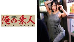 ORETD-538宇达chan 4