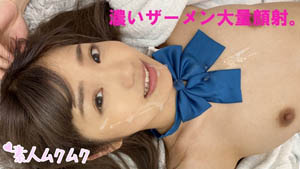 smuk-006 鲁鲁二号