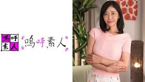 371AHSHIRO-116 桃子妈妈