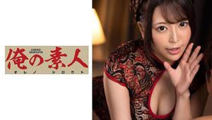 ORE-764 桃花2