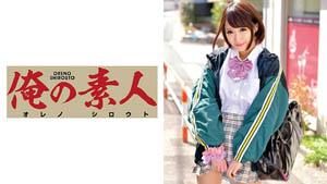 ORETD-555 Kanna-chan 3