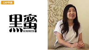 398CON-020 弘子 (58)