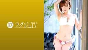 259LUXU-1244 豪华电视 1239 梦幻般的专业治疗师提供最好的精油按摩!被一口紧的○口的枪刺伤到爆发的边缘,反复高潮!Yuika Mizushima 25 岁 治疗师