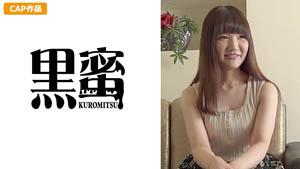 398CON-035 Mayu (25) 中出成熟女人