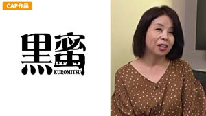 398CON-036 尤里 (50) 中出成熟女人