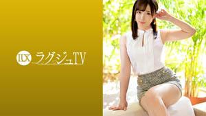 259LUXU-1230  百货店店员,笑容灿烂,天真无邪!Yurika Fukuragi 33 岁 女鞋销售(在百货公司工作)