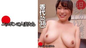 395BMNH-058 Kayo-san(临时)