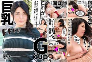 355OPCYN-066 千秋