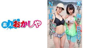 396BIG-068 Nene & Aoi