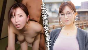 446KHOM-001 马玉