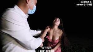 超大尺度剧情新作 醉酒女郎的激情诱惑 裸替女神演员《沈樵》
