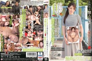 [中文字幕] SDNT-016 真正的外行已婚女人被丈夫逼着入睡案例14 护士Tomoko Kawase(化名)32 岁 住在爱知县名古屋市
