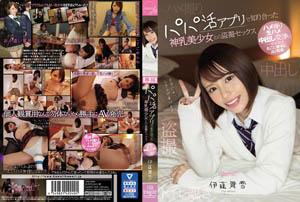 [中文字幕] CAWD-053 偷窥与我在爸爸活动应用程序上遇到的神奶美少女的性爱-未经许可在AV上发布