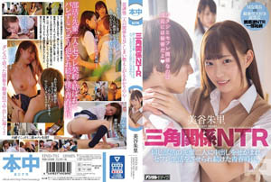 [中文字幕] HND-795 三角恋 NTR 青年在同一俱乐部活动的两名前辈要求阴道射精时继续过着性生活。三谷明里