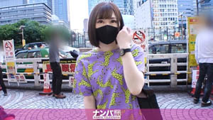 "200GANA-2302 Nampa TV 非常灵活,第一枪。1493""我在新宿站扔了很多避孕套!"