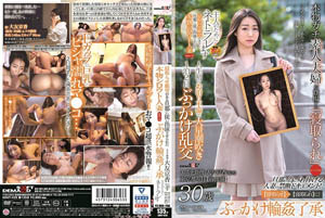 [中文字幕] SDNT-020 真正的外行已婚女人, 美容师工作,大友京香(化名)30 岁