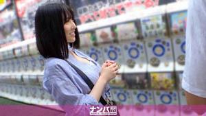 200GANA-2303 游荡的缺钱少女 白皙F奶SSR角色!性欲爆发,无尽的高潮!