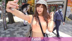 200GANA-2307 在秋叶原找个酷女孩 贪吃肉棒的贪婪贱人