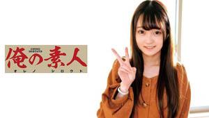 OREC-535 れむ 2